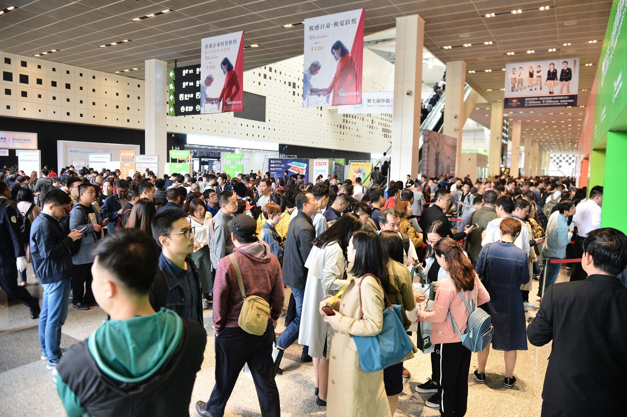 【展会动态】重燃2020   和 20,000+观众共赴上海