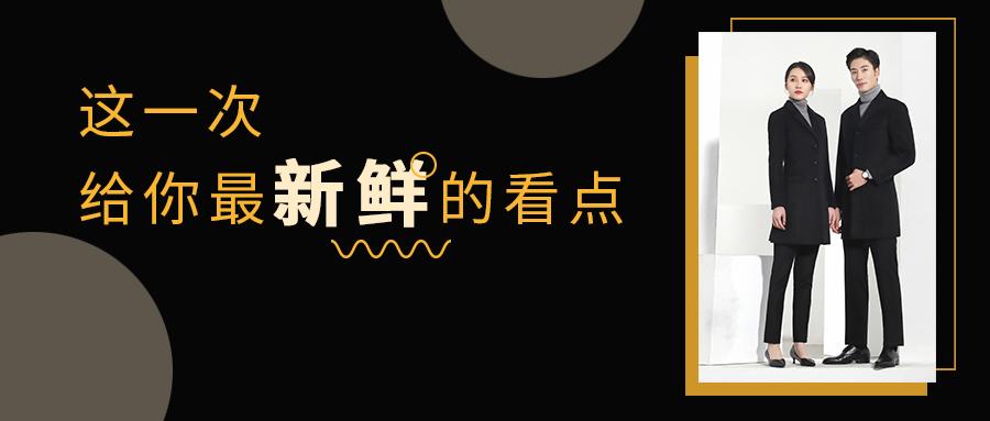 30+现货企业首映献礼!OUE2021展商频道正式开播啦
